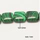 Synthetic Malachite Beads StrandUK-G-Q640-K-2
