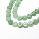 Natural Green Aventurine Bead StrandsUK-G-UK0019-01J-3