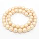 Round Shell Pearl Frosted Beads StrandsUK-BSHE-I002-8mm-13-K-2