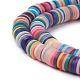 Flat Round Eco-Friendly Handmade Polymer Clay BeadsUK-CLAY-R067-6.0mm-M2-2