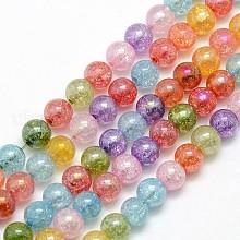 Synthetic Crackle Quartz Beads
